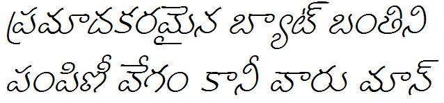 GIST-TLOT Manu Italic Telugu Font