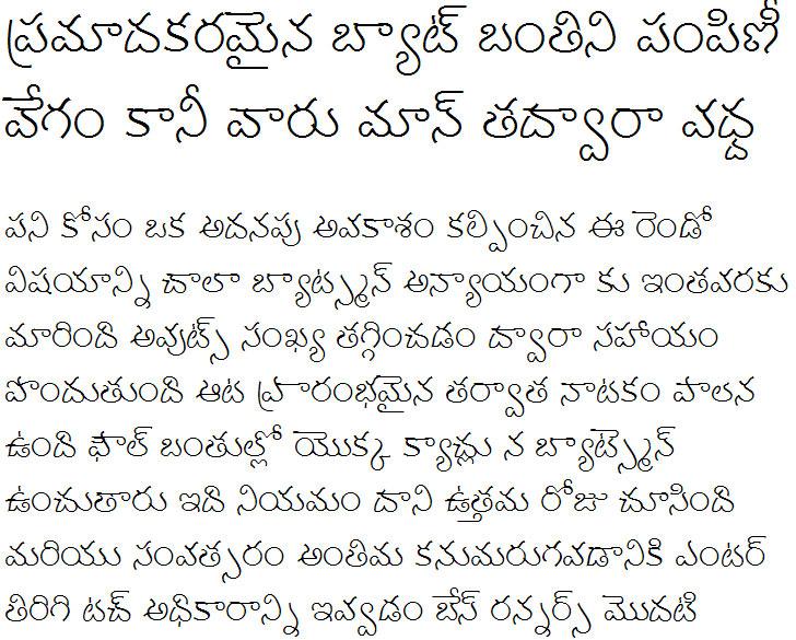GIST-TLOT Manu Normal Telugu Font