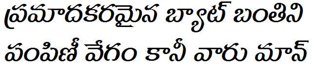 GIST-TLOT Menaka Bold Italic Bangla Font
