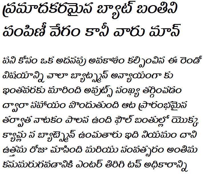 GIST-TLOT Menaka Bold Italic Telugu Font