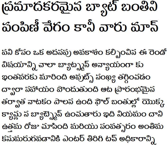 GIST-TLOT Menaka Bold Telugu Font