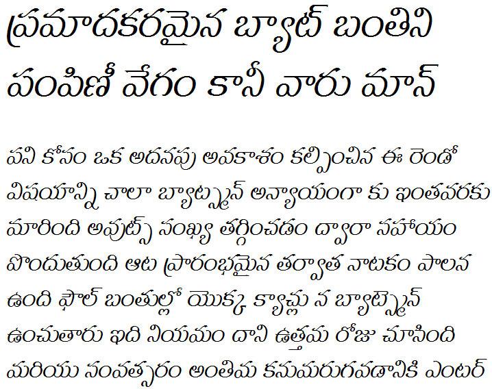 GIST-TLOT Menaka Italic Telugu Font