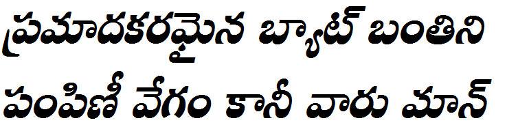GIST-TLOT Pavani Bold Italic Telugu Font