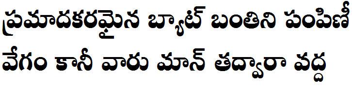 GIST-TLOT Pavani Bold Bangla Font