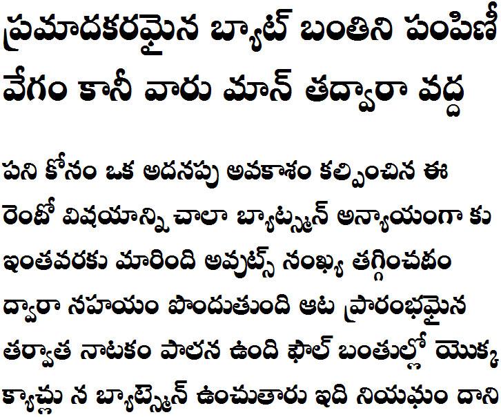 GIST-TLOT Pavani Bold Telugu Font