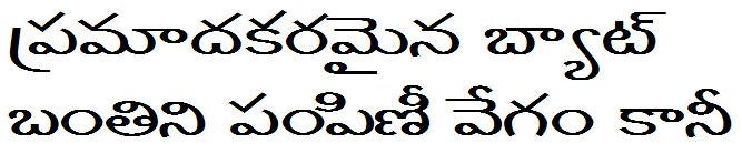 GIST-TLOT Priya Bold Telugu Font