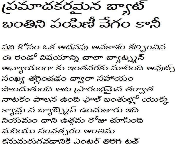 GIST-TLOT Priya Bold Italic Telugu Font