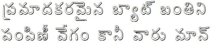GIST-TLOT Rajan Bold Telugu Font