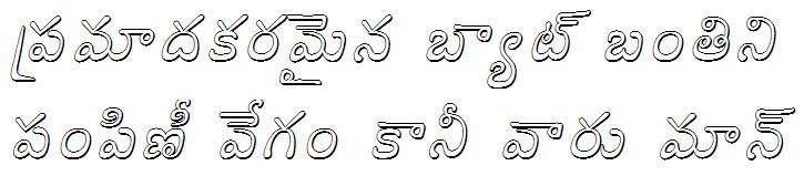 GIST-TLOT Rajan Bold Italic Telugu Font