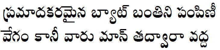 GIST-TLOT Rajani Bold Bangla Font