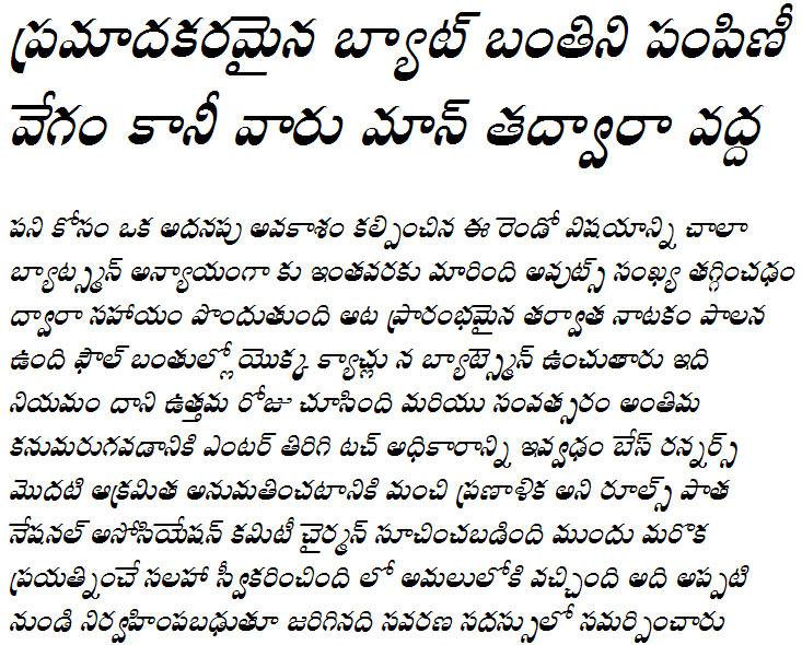 GIST-TLOT Rajani Bold Italic Telugu Font