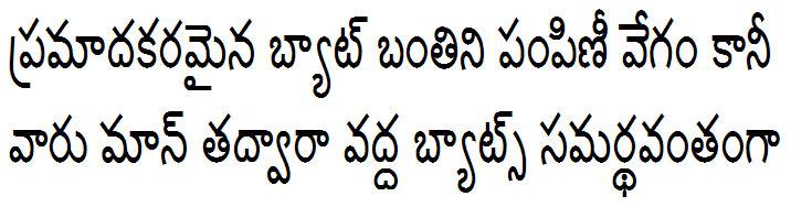 GIST-TLOT Sanjana Bold Telugu Font