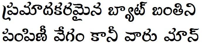 GIST-TLOT Sitara Bold Telugu Font
