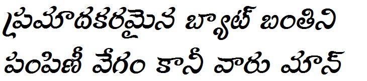 GIST-TLOT Sitara Bold Italic Telugu Font
