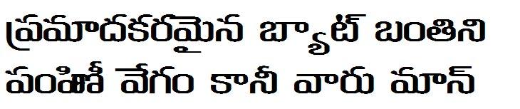 GIST-TLOT Swami Bold Bangla Font