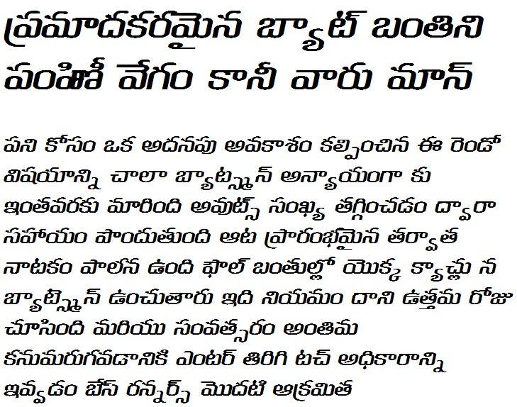 GIST-TLOT Swami Bold Italic Telugu Font