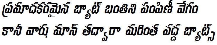 GIST-TLOT Vennela Bold Italic Bangla Font