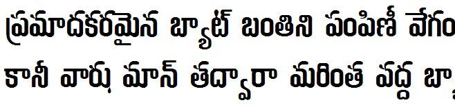 GIST-TLOT Vennela Bold Telugu Font