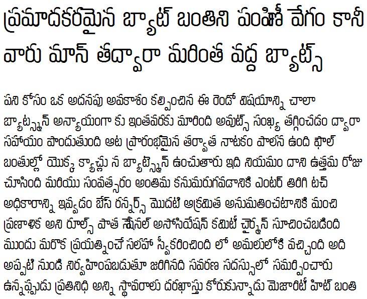 GIST-TLOT Vennela Normal Telugu Font