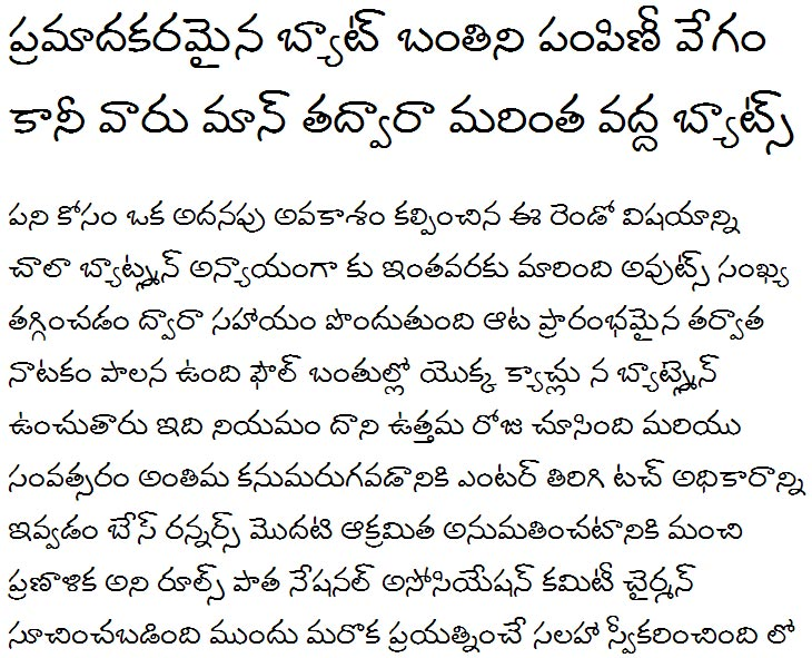 NTR Telugu Font