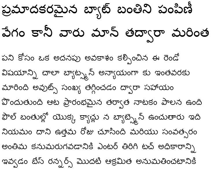 Pecita Telugu Font