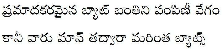 Peddana Regular Telugu Font