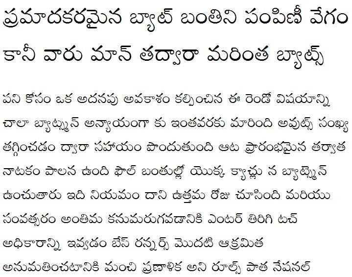 Peddana-Regular Telugu Font