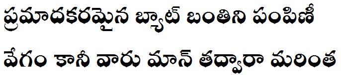 Ponnala Telugu Font