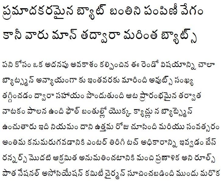 Pothana2000 Telugu Font
