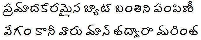 Pothana-2000 Telugu Font