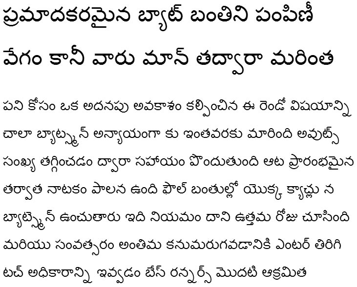 QebabShadowFFP Telugu Font