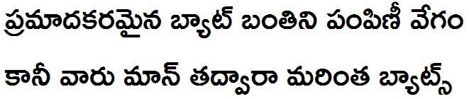 Ramabhadra Telugu Font