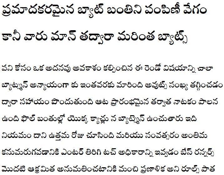 Ramaraja Regular Telugu Font