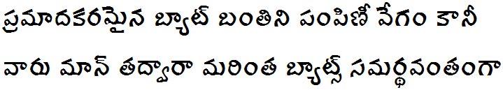 RaviPrakash Bangla Font