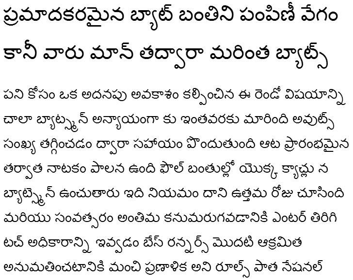 Shree-Tel-0908 Telugu Font