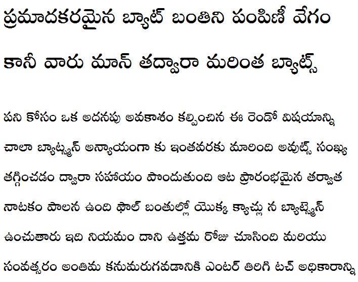 Sree Krushnadevaraya Telugu Font
