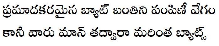 Sree Krushnadevarayar Telugu Font