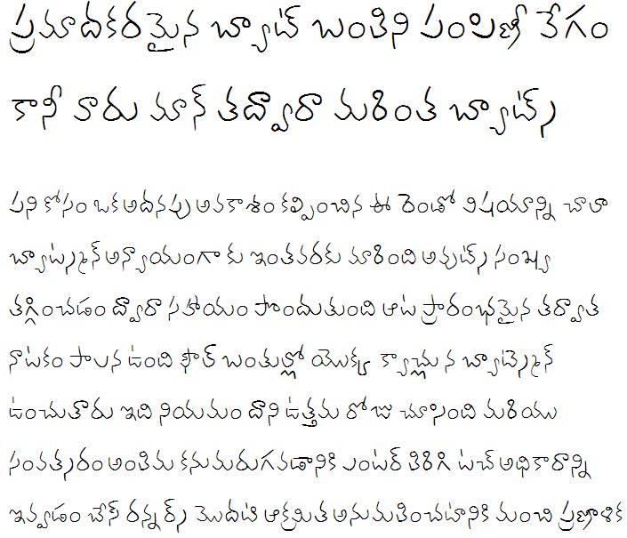 Suguna Telugu Font