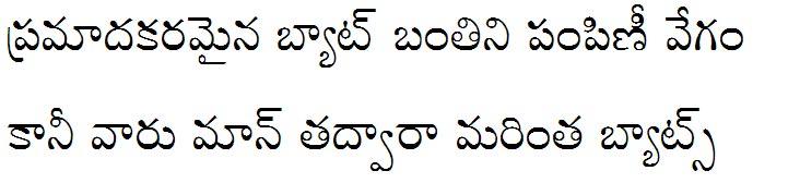Suranna Bangla Font