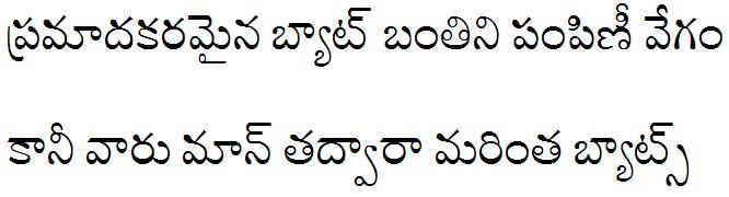 Suranna-Regular Telugu Font