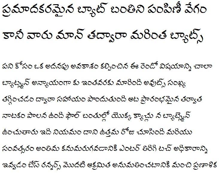 Suravaram Telugu Font