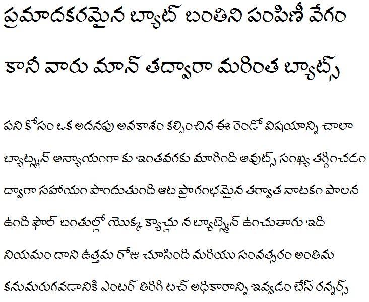 Suravaram-Regular Telugu Font