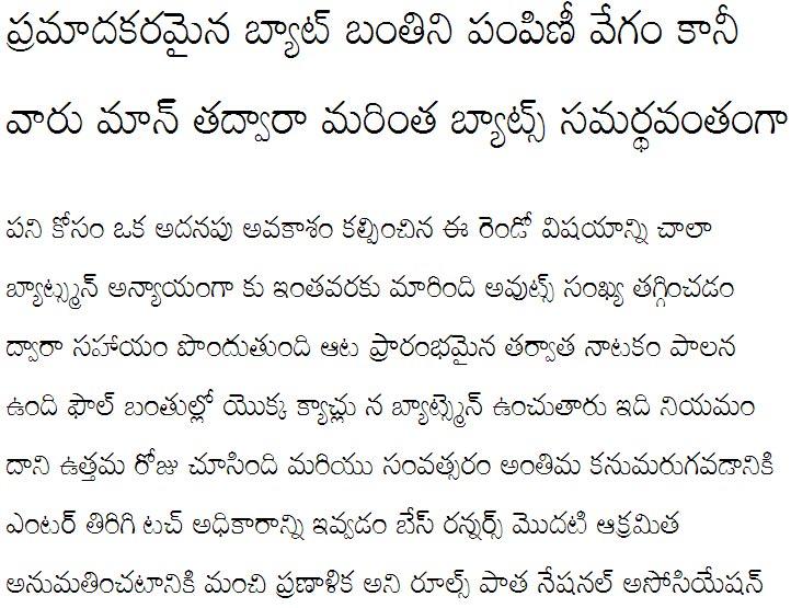 Tenali Ramakrishna Regular Telugu Font