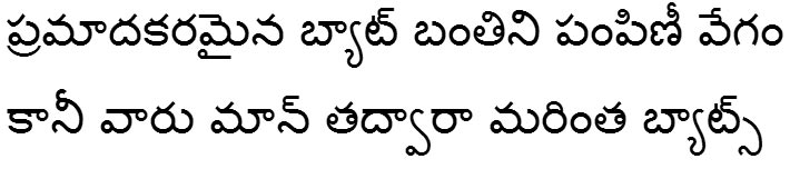 The World Is Yours Bold Telugu Font