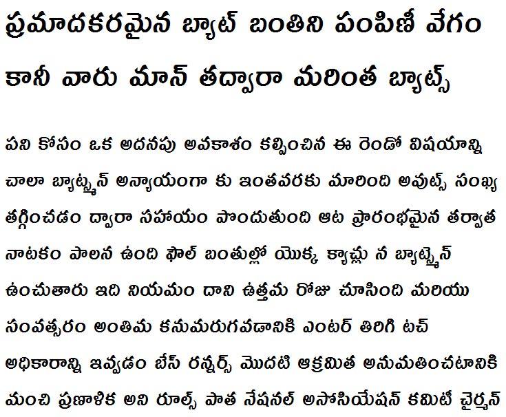 Timmana Regular Telugu Font