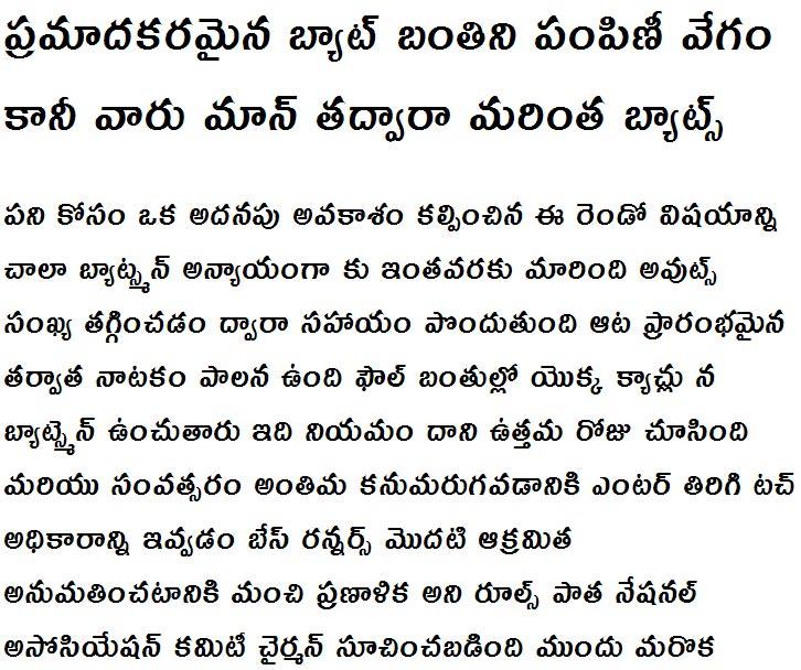 Timmana-Regular Telugu Font