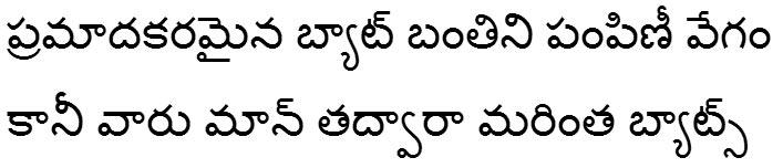 Z001-ROM Bangla Font